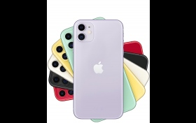 IPHONE 11 , referencia: 61-elec