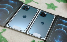 Apple iPhone 12 Pro = €600, iPhone 12 Pro Max 128G electronica,  fotos y detalles, referencia: 87-elec