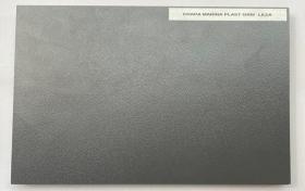 chapa marina plastificada, referencia: 716-ho