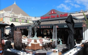 Bar restaurante Monkey Bar y Grill, referencia:21-dc-brte