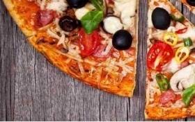 Royspizza, referencia: 28-dc-piz, fotos y detalles