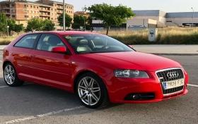 Vehículo de segunda mano a motor, Regalo Audi A3, referencia:310-veh